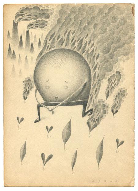 Dim Stars - Solemn - by Scott Bakal