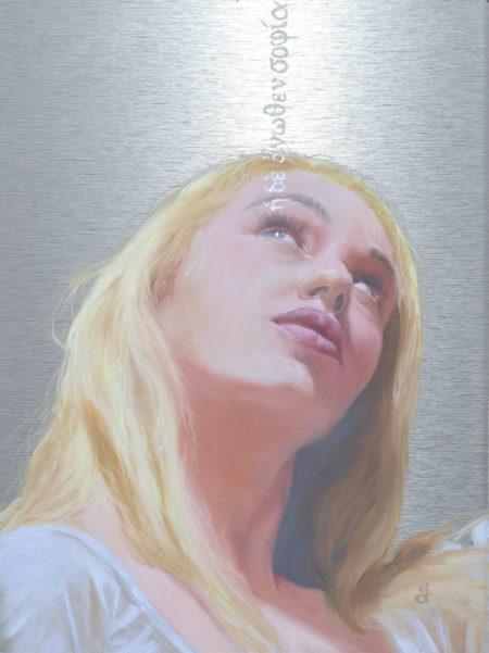 Anōthen by Randy Gallegos