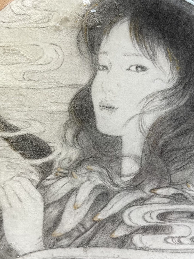 """Currents"" - by Christine Rhee"