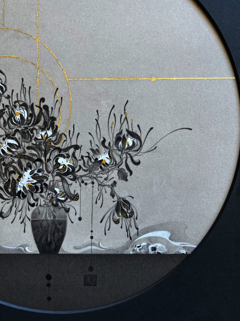 """Circle"" by Lu Ke"