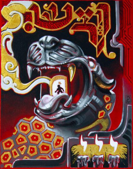 Leopard-Prince by Dan Cohen